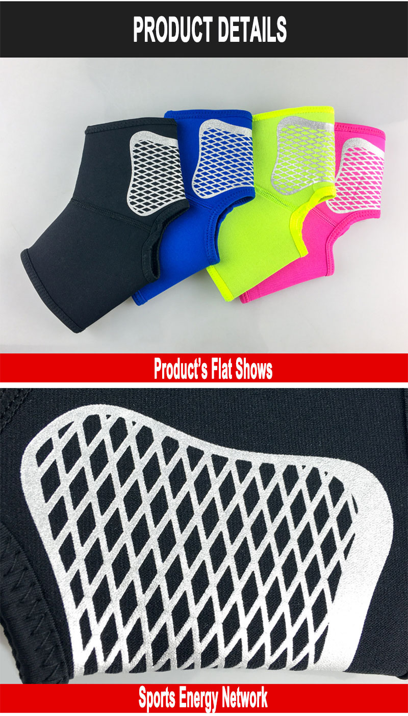 ankle support for basketball football running cycling (9)