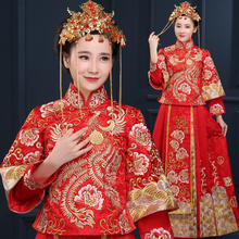 China Vintage cheongsam  bride Wedding dress dragon gown costume kimono Outfit red chinese style evening dress show clothing spring and summer clothing xiu he chinese red wedding dress bride cheongsam phoenix gown chinese fashion show kimono outfit