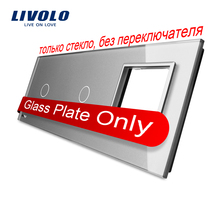 Free Shipping, Livolo Grey  Pearl Crystal Glass, 223mm*80mm, EU standard, 2Gang &1 Frame Glass Panel, VL-C7-C1/C1/SR-15
