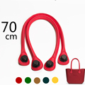 New Colour 1 Pair Long Size Pu Leather Rope O Bag Handles Obag AMbag Women's Bags Shoulder handles Accessories DIY AM Bag Handle