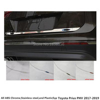 Para Volkswagen Tiguan  L TiguanL  MK2  2016  2017  2018  2019  2020  parachoques trasero de coche ABS  Panel de luz de marco de licencia de envoltura cromada