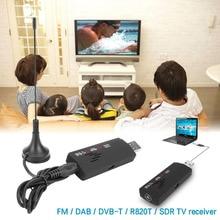 Digital USB 2.0 Port FM DAB DVB-T R820T SDR HDTV TV Tuner Receiver Dongle