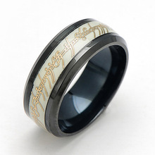 Lord of the Rings for Women Glow In the Dark Ring