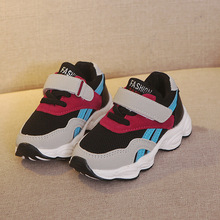 Kids Sneakers Boys Shoes Spring Autumn School Running Shoes Breathable Mesh Soft Sole Comfort Baby Girls Shoes Children Sneakers children shoes boys school sport shoes 2018 autumn boys girls casual running shoes breathable mesh soft kids students sneakers