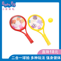 Original Outdoor Peppa Pig Tennis Racket Set Toys For Children Christmas Gifts Genuin Peppa Pig Outdoor Badminton Toys For Kids
