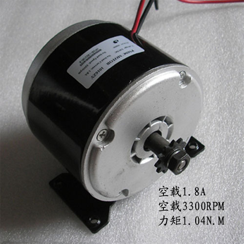 DC MOTOR 24V 300W 1.04N.m No-load 3300RPM Permanent Magnet DC Motor Electric Scooter Electric Vehicle Modified Motor baby snowsuit winter newborn baby rompers warm jumpsuit baby snow wear cotton thick romper kids outerwear clothes infant costume