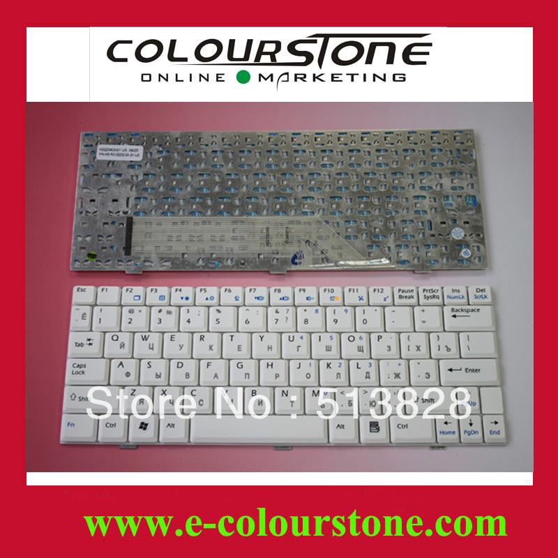 US Engrave to Russian Laptop keyboard for MSI U100 White RU version notebook