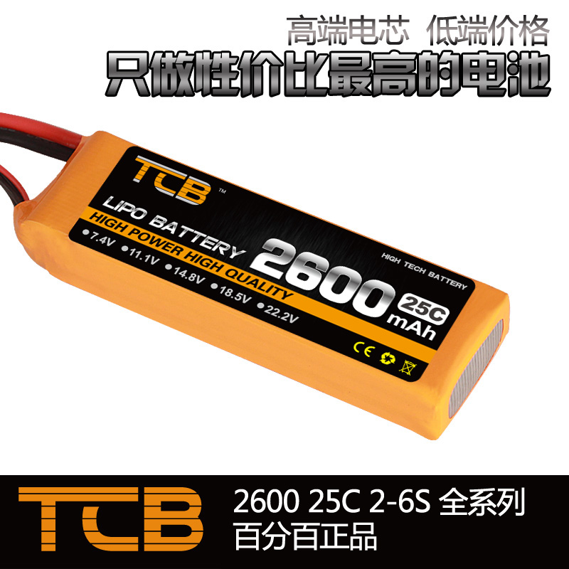 Tcb remote control aircraft model aircraft lithium battery lion 11.1v 2600mah 25c 3s1p model aircraft battery 2-6s 3pcs lithium battery and european regulators with 1 care 3 conversion cable for syma x8sw x8sc remote control helicopter battery