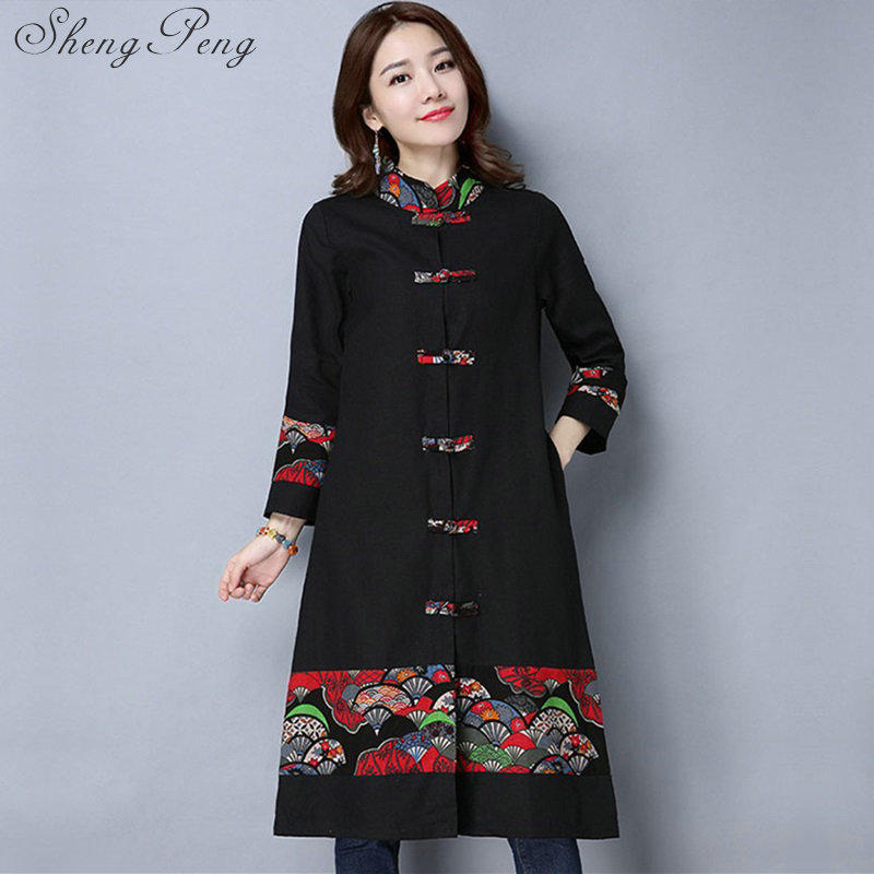 Chinese traditional dress national style traditional Chinese clothing Chinese style vintage lady robe improved qipao CC116