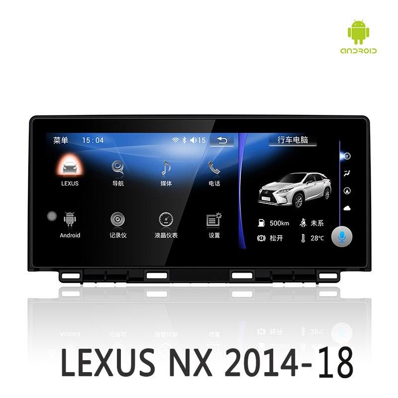 Multimídia de Navegação GPS Para LEXUS NVTECH NX Android Bluetooth 7.1 Rádio Dashboard DVD Player 10.25