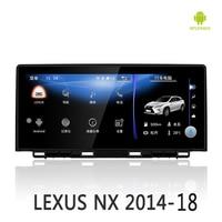 NVTECH мультимедийная навигация gps для LEXUS NX Bluetooth Android 7,1 радио приборной панели dvd плеер 10,25 2014 2017