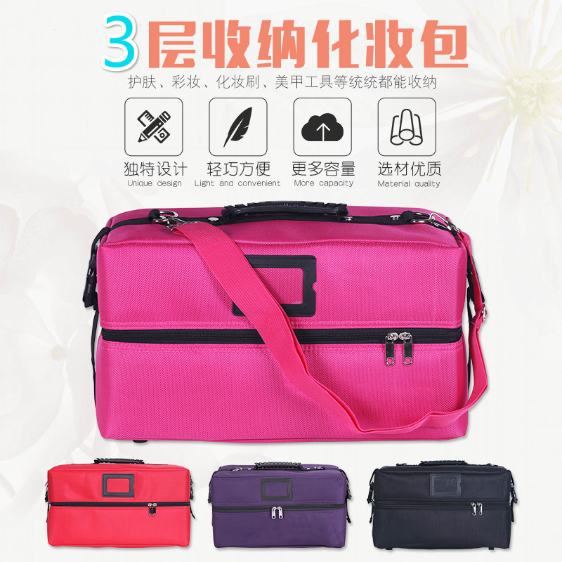 Large Capacity Portable Storage Box Cosmetic Box Toiletry Bag Travel Professional Multi-layer Multi-function Oxford One Shoulder цены