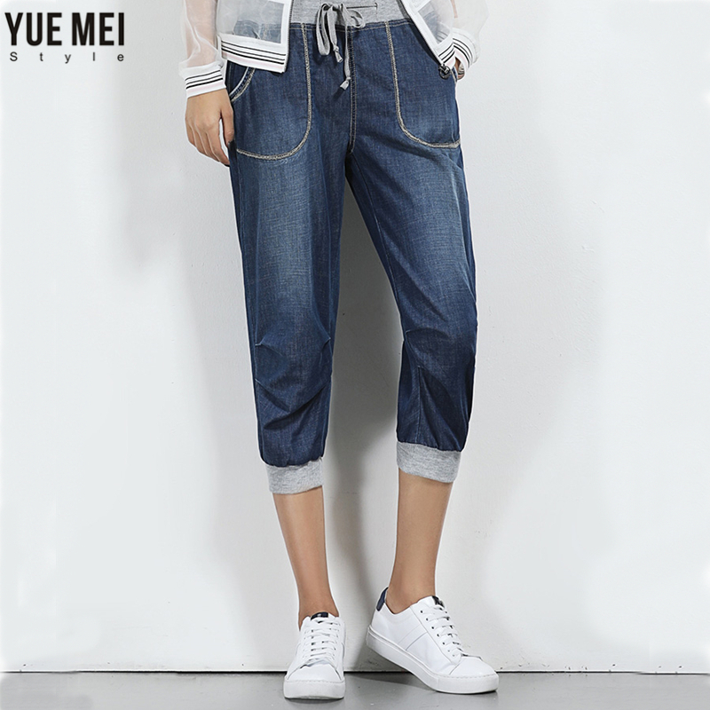 2017 summer Harem pant   jeans   for woman plus size Capris   jeans