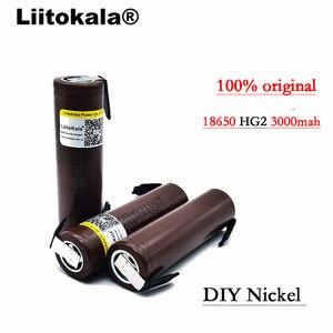 Image 4 - 2020 8PCS 100% 원래 HG2 18650 3000 mAh 배터리 18650 HG2 3.6V 방전 30A, 전자 담배 배터리 + DIY Nicke 전용