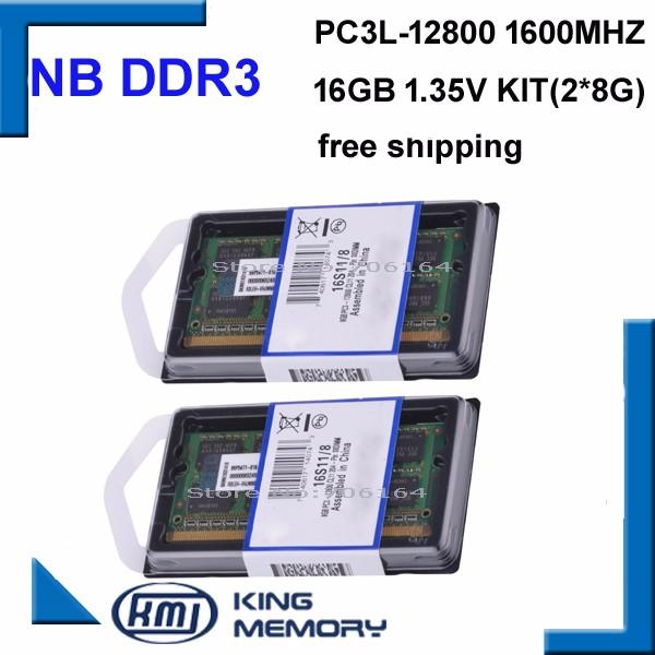 DDR3 8G .2.8 01