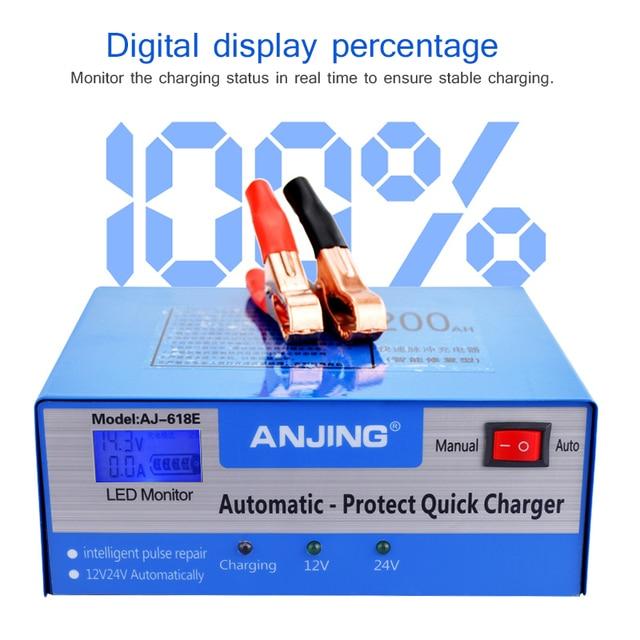 ANJING AJ 618E דופק תיקון סוללה מטען 130 V 250 V 200AH 12V 24V מלא אוטומטית סוללה מטען אופנוע רכב מהיר טעינה