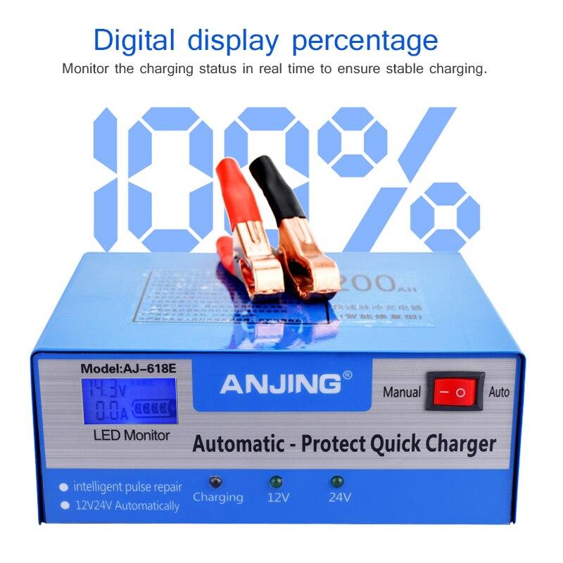 ANJING AJ-618E chargeur de batterie de réparation d'impulsion 130 V-250 V 200AH 12V 24V complètement automatique chargeur de batterie moto voiture charge rapide