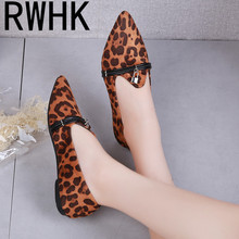 RWHK Flat bottom single shoes female 2019 summer new womens Korean version of the pointed leopard work B446