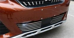 Dla Peugeot 3008 MK2 2016 2017 2018 z przodu samochodu dolna kratka wykończenia Grill Molding pokrywa błyszczący srebrny 10 sztuk