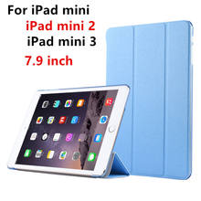 "Kılıf na Apple iPad mini 3,2, 1, ochronne etui do smartfona Protector skóra PU Tablet dla iPad mini3 mini2 rękaw pokrowce na 7.9""(China)"