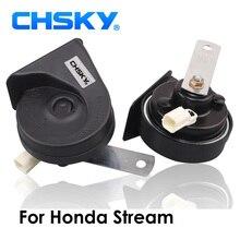 Автомобильный гудок CHSKY, спиральный гудок для Honda Stream 2000-2015, 12 В, громкость-дБ, автомобильный гудок, длительный срок службы, высокий и низкий к...