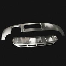 Jioyng для Audi Q3 2012- Передний+ задний бампер диффузор бамперы для губ) класса-premium на опорная плита из нержавеющей стали