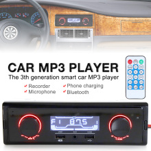 12V Bluetooth LCD Display Car Radio MP3 Player Vehicle Stereo Audio In-Dash Aux Input Receiver with TF FM USB SD Remote Control цена и фото