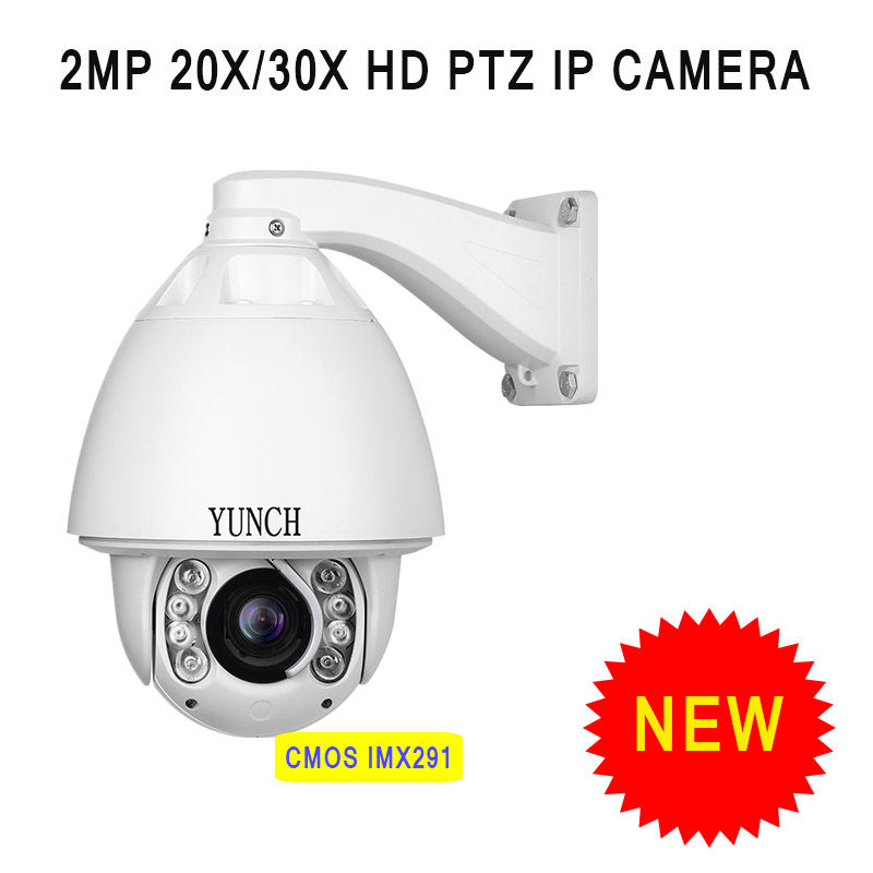 YUNCH 2/3. 0MP PTZ IP Камера Открытый 20/30X зум Водонепроницаемый Скорость купол Камера H.265 P2P видеонаблюдения Камера дополнительный POE onvif