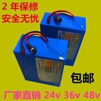 48 โวลต์ 12AH, 15AH, 18AH, 20AH, 25AH li - ion แบตเตอรี่ชาร์จสำหรับจักรยานไฟฟ้าอำนาจ bank แบตเตอรี่ฟรีกระเป๋าและชาร์จ