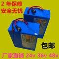 48 V 12AH, 15AH, 18AH, 20AH, paquete de batería recargable de iones de litio de 25 AH para banco de energía de bicicleta eléctrica bolsa de batería y cargador
