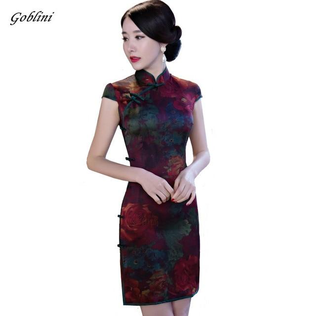 e068e0dcb Black Red Short Cheongsam Dress Traditional Vintage Chinese Women Satin  Short Sleeve Slim Qipao Flower Oriental Dress