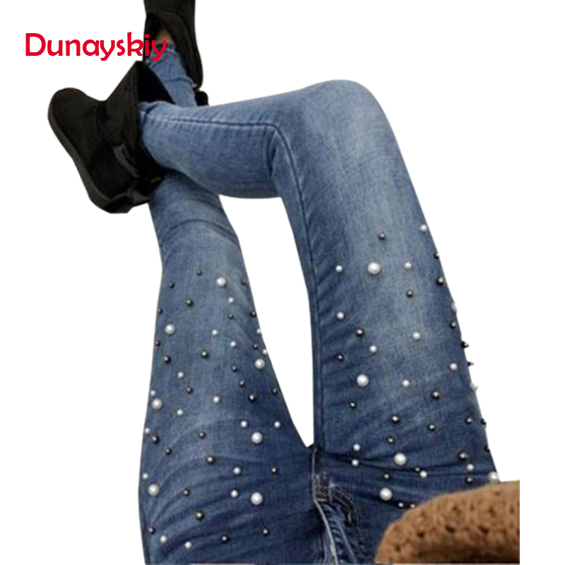 Dunayskiy Women Spring Autumn Black Blue Long Skinny Slim Denim Jeans Casual Pearl Embroidered Flares Pencil Pants Lady Trousers 1
