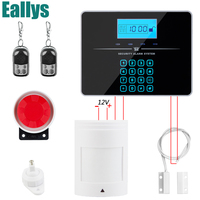G3B Wireless Wired Phone SIM GSM Home Burglar Security GSM Alarm System English Russian Voice Prompt