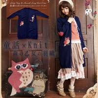 Mori Girl Autumn Long Knitting Sweater Women Cardigan Casual Long Sleeve Sweet Owl Pattern Female Outwear Knitted Sweaters T614