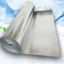 Self-adhesive Aluminum Foil Bubble Heat Insulation Film Double Face Insulation Material for Roof and Sun Room 3sqm/lot