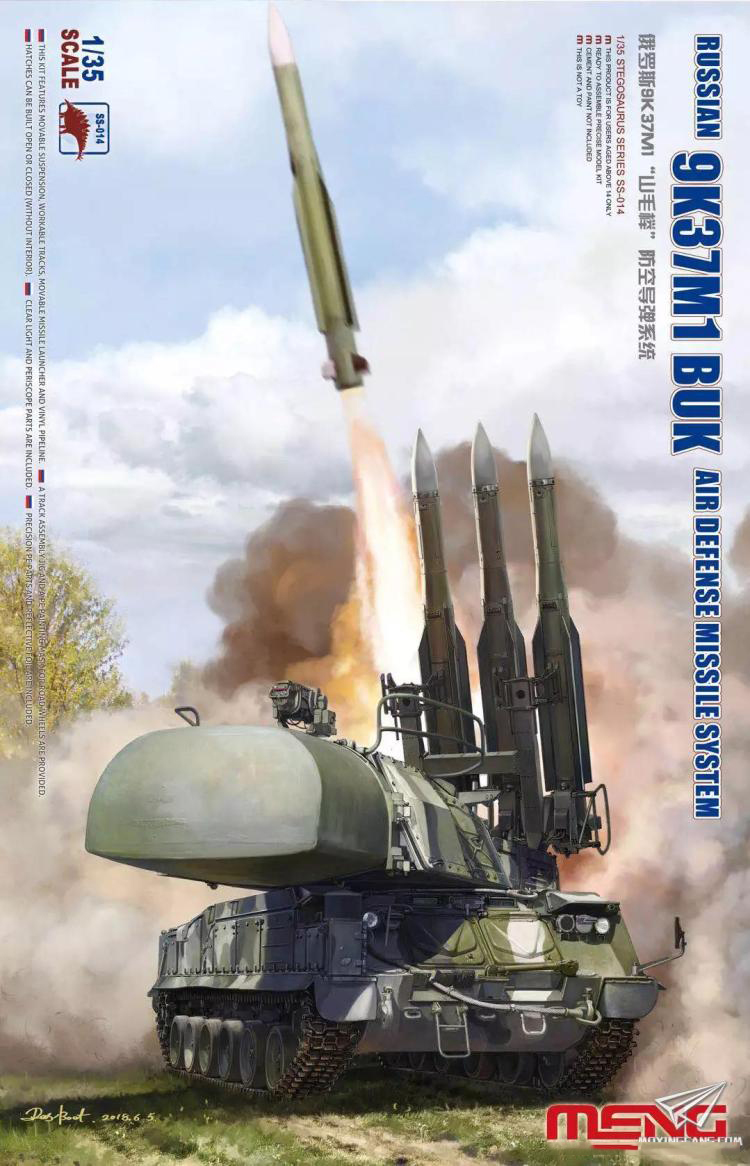 US $44 65 |MENG SS014 1/35 Scale Russian 9K37M1 BUK Air Defense Missile  System Plastic Model Building Kit-in Model Building Kits from Toys &  Hobbies