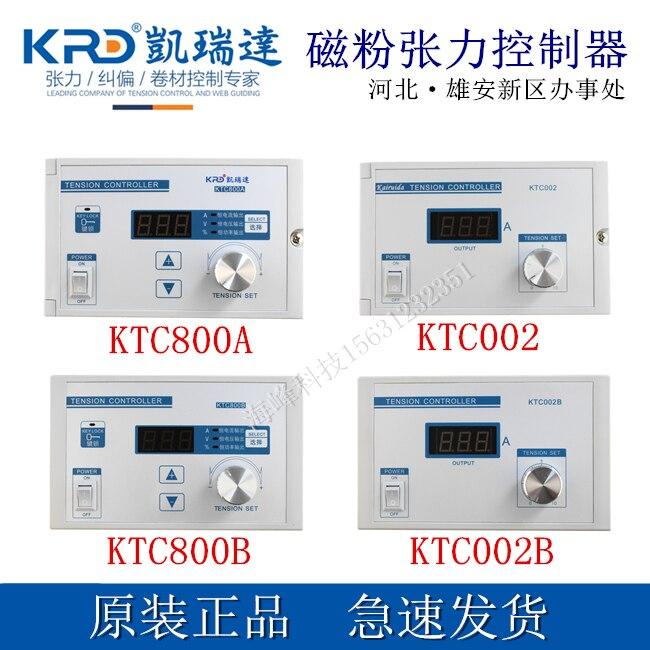 Magnetic Powder Tension Controller KTC800A KTC800B Manual Tension Controller ktc818 1ad radius tension controller taper tension controller replacement for tc 2030 tension controller
