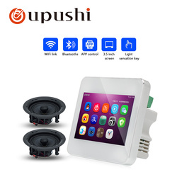 Oupushi Home Theater Karaoke Background Music Package A5 In Wall Amplifier With Hifi Coxial Ceiling Speaker