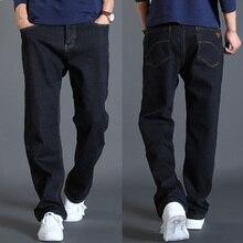 Мужчина Большой размер Свободные Жирные люди Удобрения Увеличить Прямые джинсы JS-829