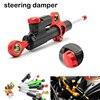 Universal Aluminum CNC Motorbike Motorcycle Steering Damper For Kawasaki honda ktm yamaha tmax 500 tmax530 mt09 mt07 mt10 xp500