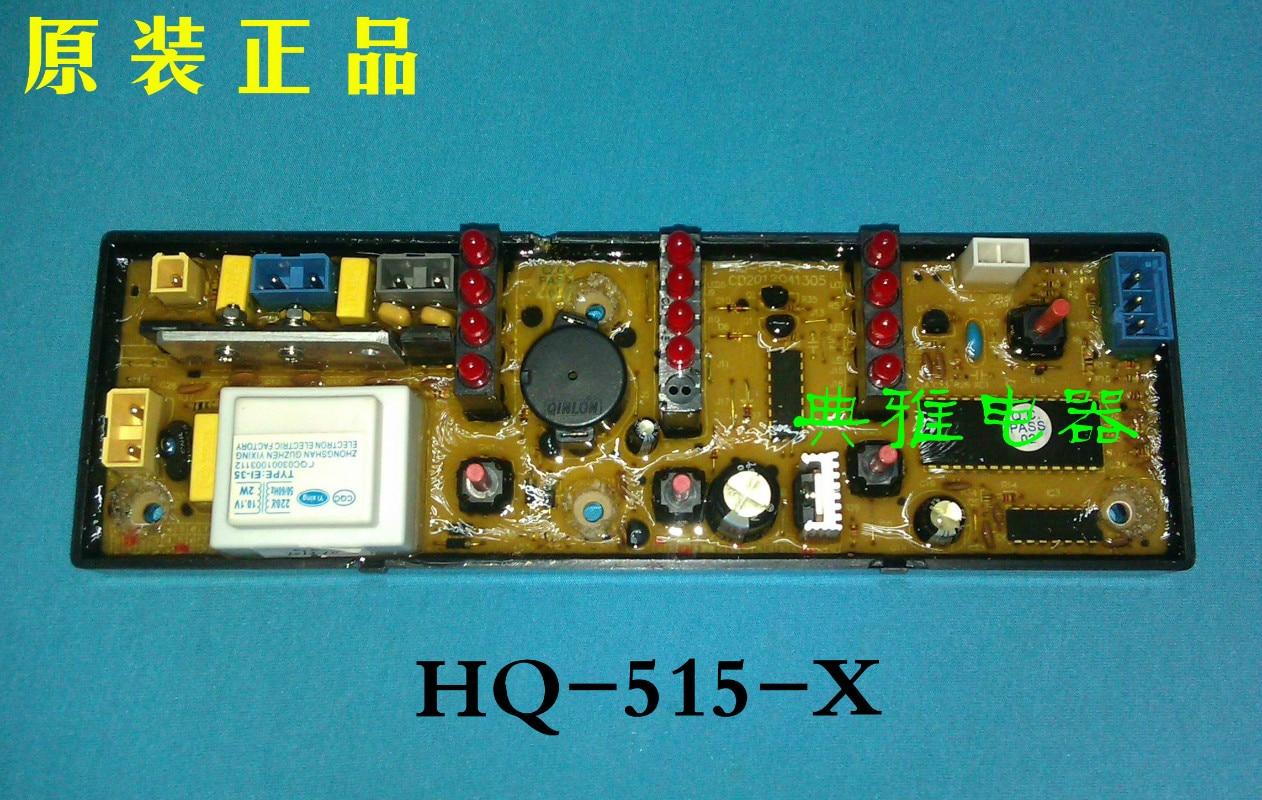 Washing machine board xqb55-65 hq-515-x hf-515-x original motherboard washing machine board xqb55 8960g xqb48 861 original motherboard hf 852 x