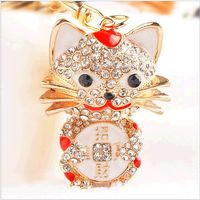 Free Shipping Auspicious Auspicious Ornament Plutus Cat Cat Automobile Metal Keychains Gift Accessories Wholesale
