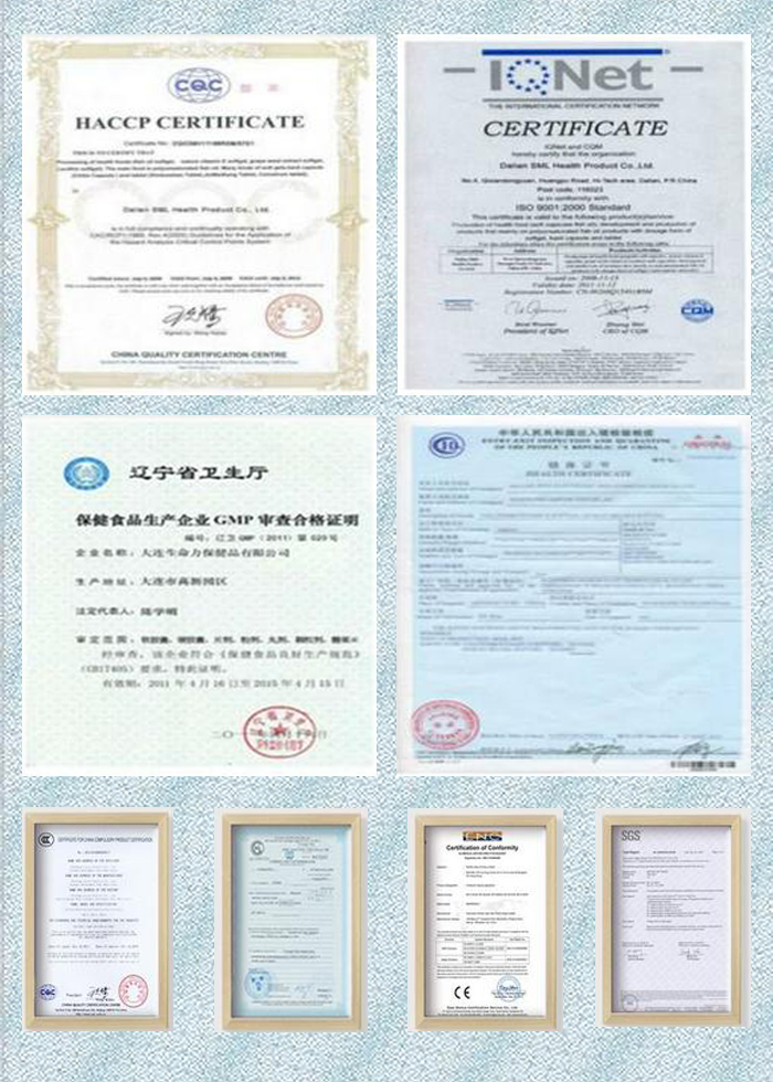 PI BAO Antipruritic cream Chinese herbs agsinst staphylococus be use for skin of bacteriostatic only for external use