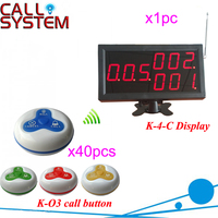 Hot Sale Restaurant Table Calling Button System 1 Display Receiver With 40 Bell Buzzer For Catering