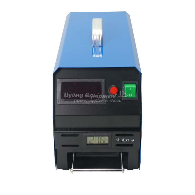 Automatic Digital Photosensitive Seal Machine P30 PSM Stamp Maker Seal Making