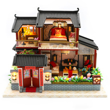 купить Doll House Chinese Style Hotel Miniature Dollhouse Assembly Kit Toy Wooden Retro Shop Furniture House Toys For Children No Cov по цене 1379.32 рублей