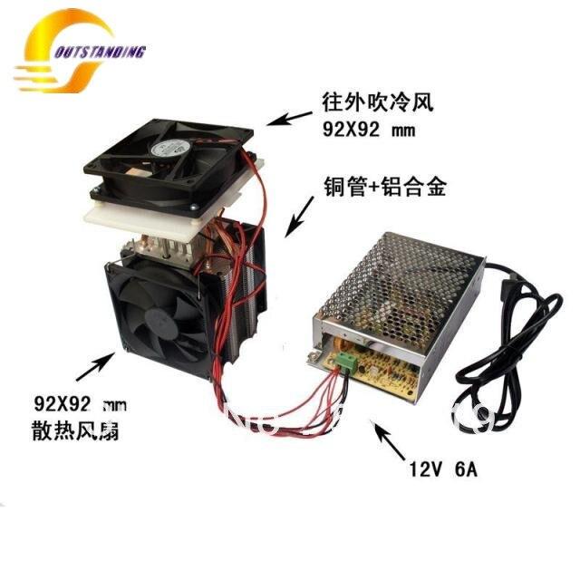 Semiconductor холодильное кусок радиатора компонент DIY создание небольшой холодильник полный прохладно инструменты и оборудование