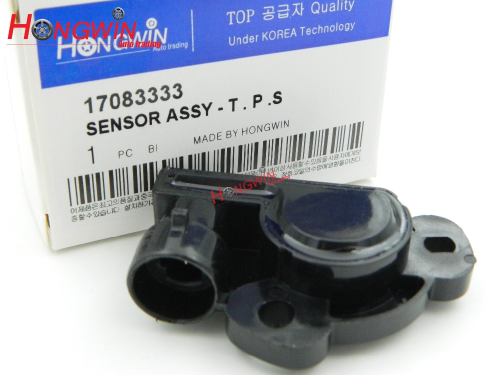 New Throttle Position Sensor TPS Fit For Honda Isuzu Acura Buick Pontiac GMC