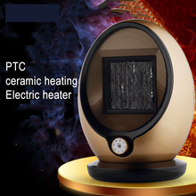 Electric Heaters Mini Ceramic Space Heater Electric Winter Warmer Shaking head function Electric Pad