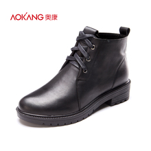AOKANG 2016 autumn new pattern women boots genuine leather shoes square heel Martin fashion boots for